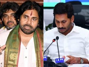 Pawan Kalyan Demands Ys Jagan To Pay Farmers Due