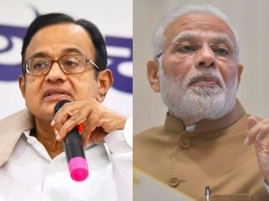 Govt Appears To Be Pessimistic About Economy Chidambaram