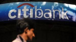 Citibank Exit: సిటీ బ్యాంకు ఎందుకు మూతబడుతోంది!