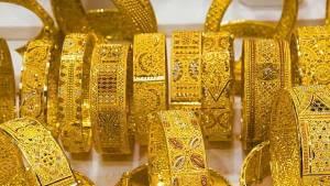 Gold price today: స్థిరంగా బంగారం ధరలు, రూ.67,000 స్థాయికి