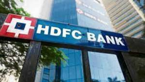 HDFC Q2 results: కళ్లు చెదిరే నెట్ ప్రాఫిట్ రికార్డ్