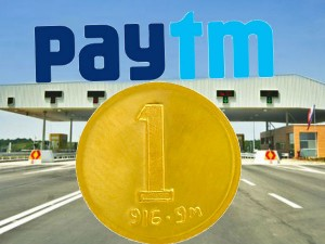 On Akshaya Tritiya Buy Gold One Rupee Through Paytm