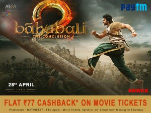 Oneindia Coupons Flash Sale Bahubali Movie Tickets Flat Rs