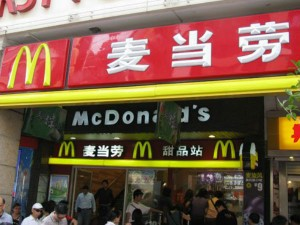Those 169 Oullets Will Continue Under Mcdonalds Brand