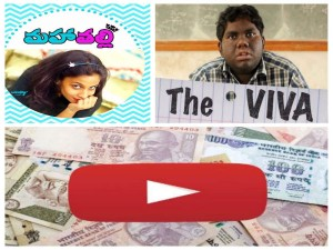 Top South Indian You Tube Channels Earning Laksh Crores