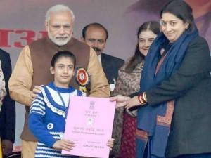 Sukanya Samriddhi Yojana Rules Changed