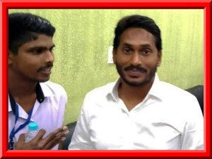 Sreenivasa Rao Bank Account Details