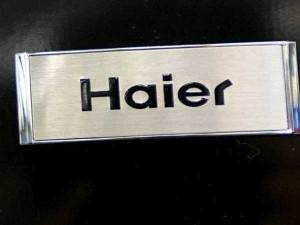 Haier India Aims Be Billion Dollar Company