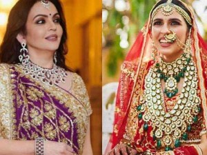 Revealed What Is Nita Ambani S Rs 300 Crore Gift To Daughter In Law Shloka Mehta