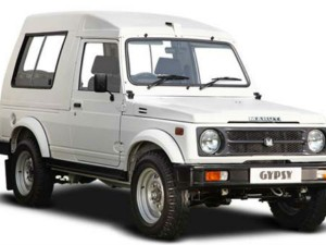It S End Road The Iconic Maruti Gypsy