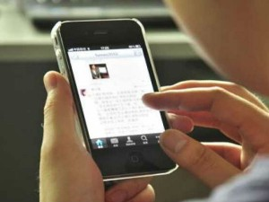 Internet Users In India To Rise By 40 Smartphones To Double By 2023 Mckinsey