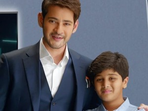 Tollywood Actor Mahesh Babu To Campaing For Byju S In Ap And Telangana
