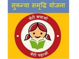 Sukanya Samriddhi Yojana Eligibility Interest Rate Benefits