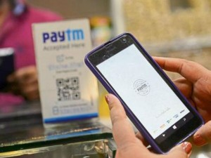 You Can Invest In Nps Through Paytm Money App