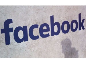 Facebook Office Evacuated After Suspicious Package Identified
