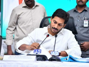 Ys Jaganmohan Reddy May Announce Rythu Bharosa Scheme From Today