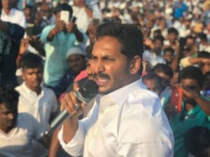 Ysr Navodayam New Scheme For Msmes In Andhra Pradesh