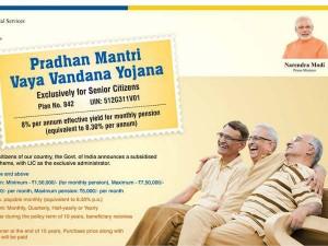Pradhan Mantri Vaya Vandana Yojana For Senior Citizens