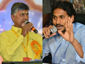 All Andhra Pradesh Government Purchases Above Rs 1 Crore To Be In Public Domain