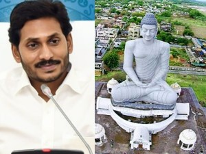 Why Jagan Can T Dump Amaravati As Andhra Pradesh Capital