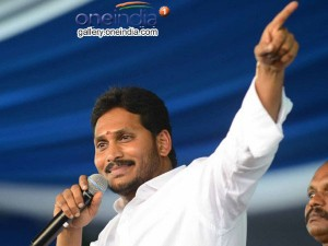 Ys Jagan Asks Volunteers To Rise And Shine