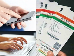 How To Book Online Appointment To Get Update Aadhaar At Aadhar Seva Kendra