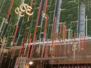 Ganesh Chaturthi 2019 At Ambani S House Antilia Decked Up Like A Bride