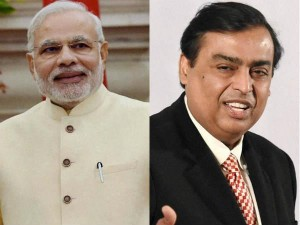 Indias Economic Slowdown Will Reverse In Coming Quarters Mukesh Ambani