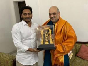 Ap Cm Ys Jagan Meets Hm Amit Shah Seeks Funds