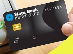 Sbi Launches Debit Card Emi Facility With Multiple Benefits