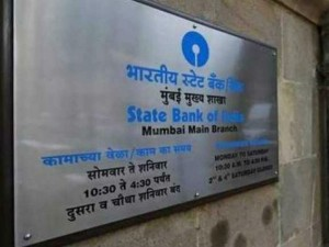 Sbi Alert Your Bank Deposit May Earn Less From November