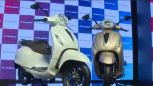 Bajaj Chetak Electric Scooter Unveiled Find Out Range And Other Details