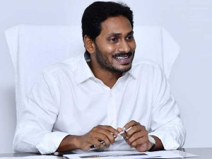 Ap Government Rollout New Stamps And Registration Department Policy From November