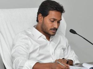 Andhra Pradesh Debts This Years Rs 16 207 Crores