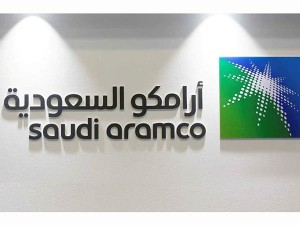 Saudi Crown Prince Approves Announcement Of Aramco Ipo On Sunday
