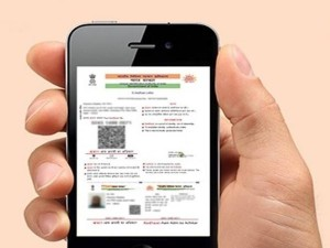 Know About Maadhaar App How To Download And How To Use
