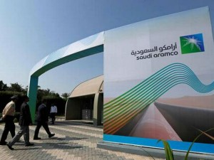 Saudi Aramco Kick Starts What Could Be World S Biggest Ipo Offers Scant Details