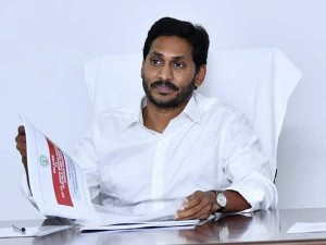 Ys Jagan Government Affect Mea Wirtes Letter To 15th Finance Commisssion