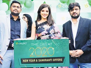 Celekt Mobiles Offers Till Sankranthi The Great