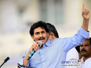 Ap Govt To Disburse Pensions To Over 54 Lakh People At Thei Doorsteps From Feb