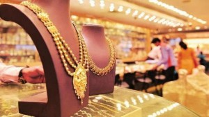 Gold Imports Dip 6 77 Pc During April To Dec