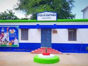 Services In Andhra Pradesh Grama Sachivalayam