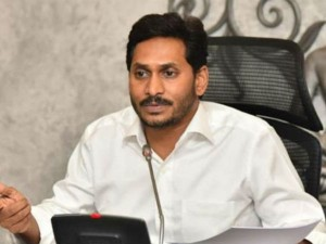Cm Ys Jagan Mohan Reddy Likely To Launch Amma Vodi On Jan
