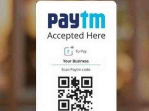 Paytm Launches All In One Qr