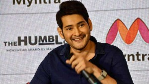 Actor Mahesh Babu S Humbl Co Joins Hands With Myntra