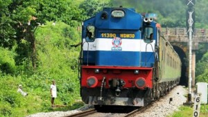 Indian Railway Launches Integrated Helpline Number