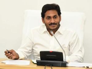 Andhra Pradesh Cm Jagan Mohan Reddy Launches Amma Vodi Scheme