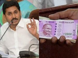 Andhra Pradesh Revenue Down Rs 10 000 Crores