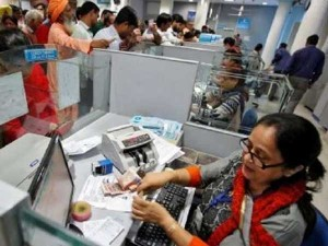 Bank Strike For 3 Days Again March Over Salary Hike Banks Shut For Five Days