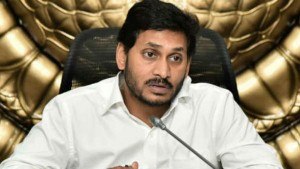Ap Government To Set Up 30 It And Skill Development Centres